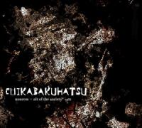 CHIKABAKUHATSU (※SOLDOUT)