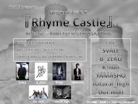 SVALE presents Original 2nd E.P[Rhyme Castle] Release☆PARTY
