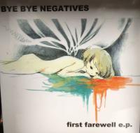 first farewell e.p.