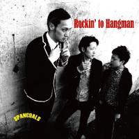 Rockin' to Hangman