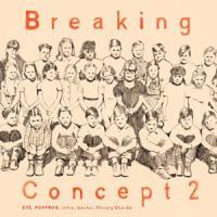 Breaking Concept2